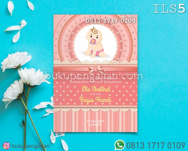 ILUSTRASI KARTUN 5